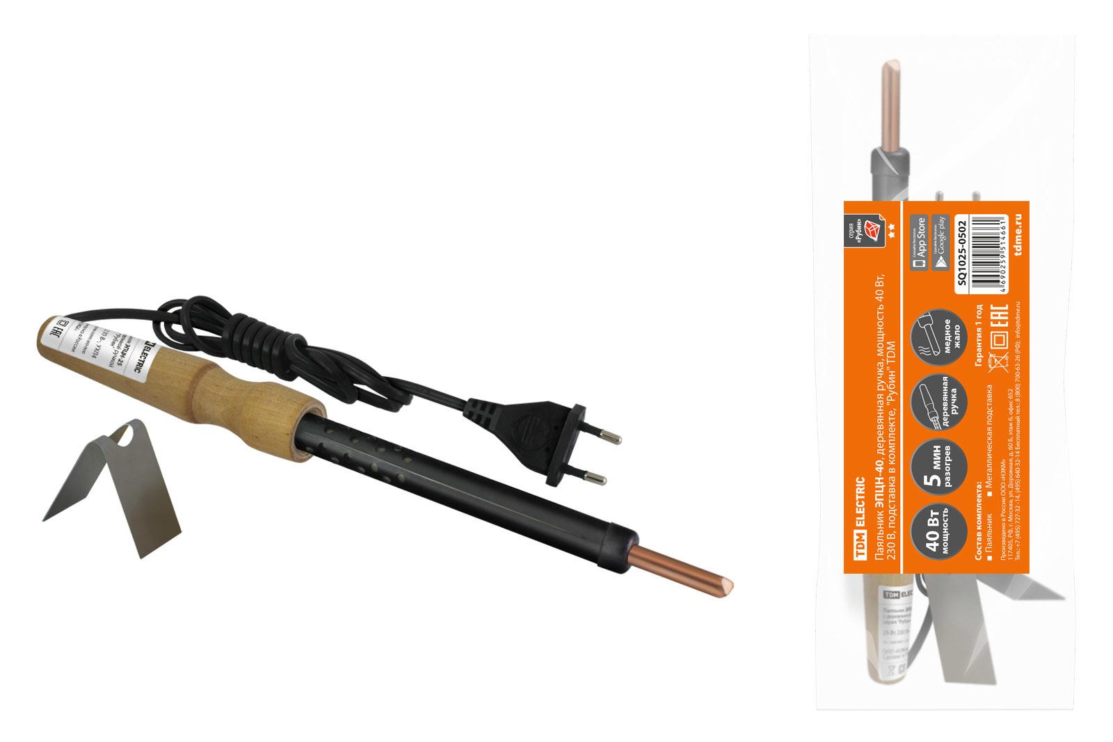 Паяльник ЭПЦН-40, деревянная ручка, мощность 40 Вт, 230 В, подставка в комплекте,