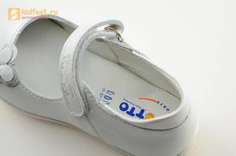 Туфли Тотто из натуральной кожи на липучке для девочек, цвет Белый, 10204A. Изображение 16 из 16.