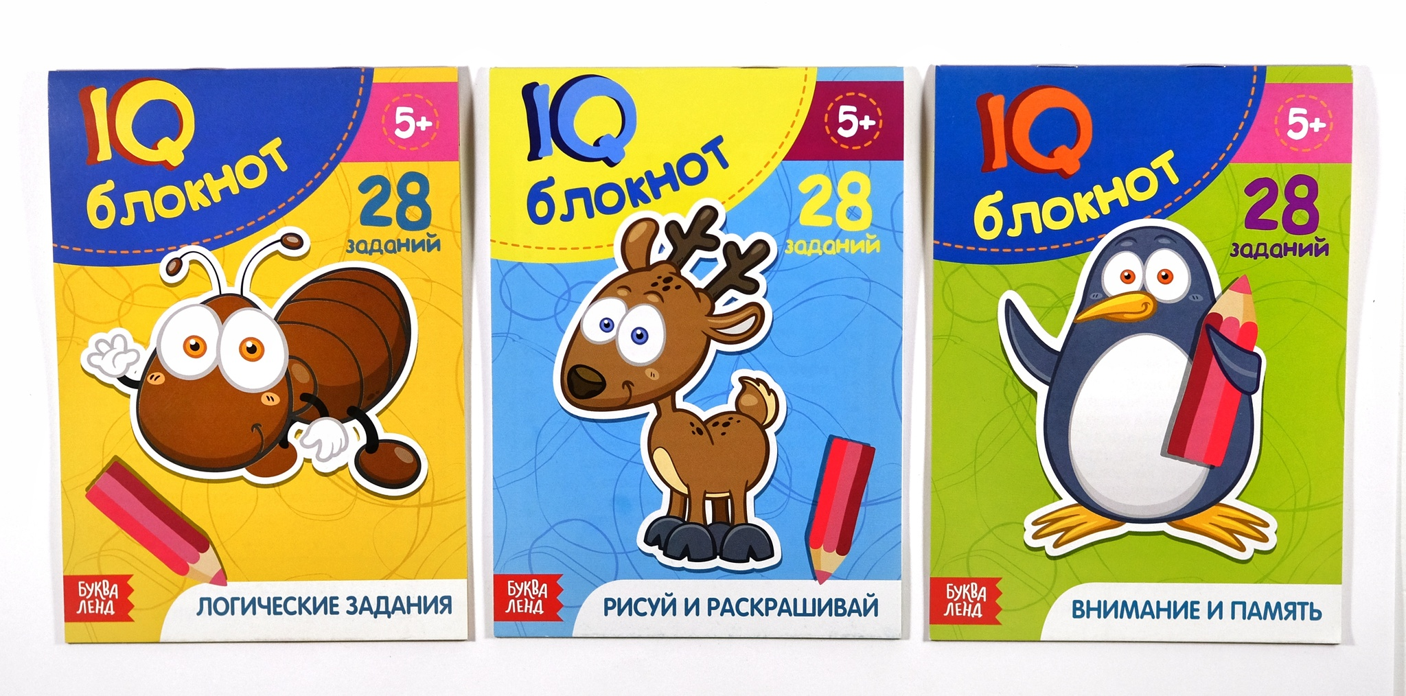 Набор для развлечений в дороге для детей 5-7 лет