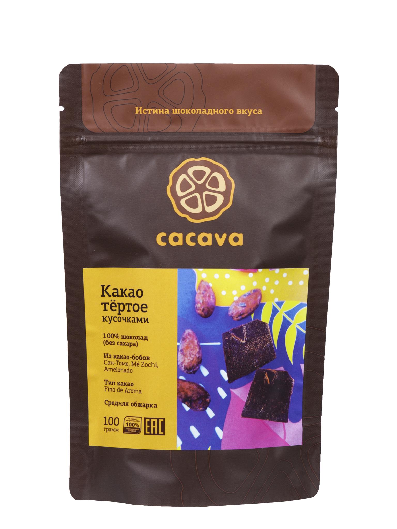 Какао тёртое кусочками (Сан-Томе), упаковка 100 грамм