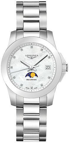 Longines L3.381.4.87.6