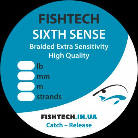 Шнур Sixth Sense FishTech  120 lb - 0.70 мм - 54.0 кг зеленый 8 жил