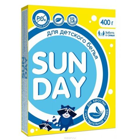 Сонца Sunday Стиральный порошок Детский автомат 400 г