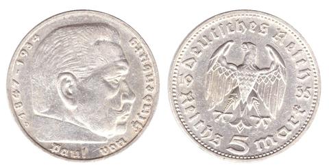 5 марок 3 рейх 1935 год (D) орел без свастики XF-AU