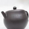Исинский чайник Шань Син 250 мл #H 88