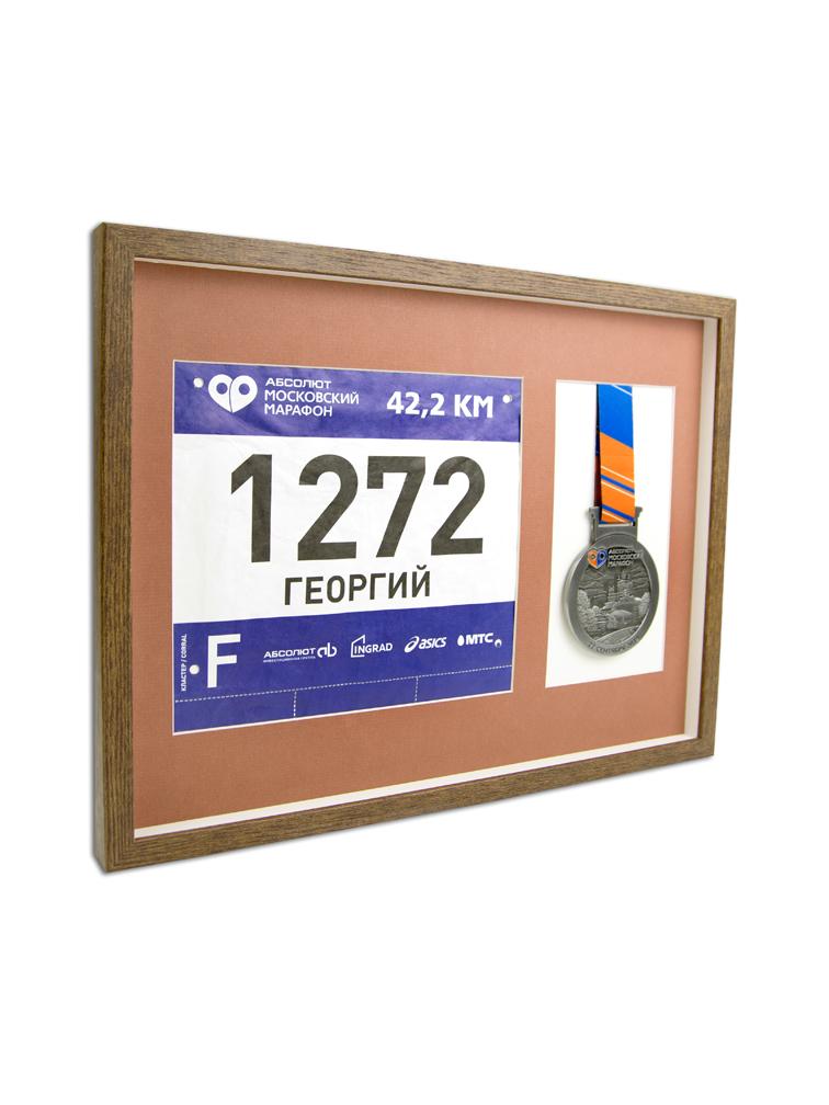 Рамка для медали и номера (классический-коричневый)