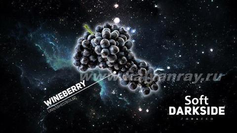 Darkside Soft Wineberry
