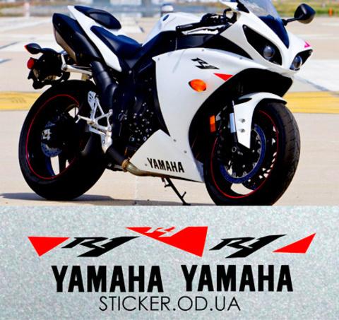 Набор виниловых наклеек на мотоцикл  Yamaha YZF R1  2010