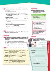 PARAMEDICS  Student's Book - Учебное пособие (with cross platform apps)