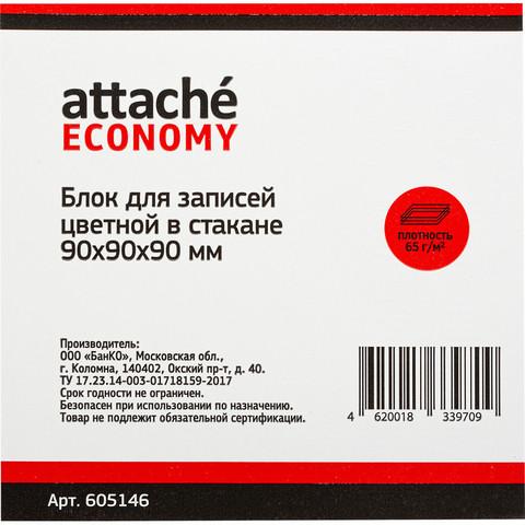 Блок-кубик ATTACHE ЭКОНОМ в стакане 9х9х9 цветной