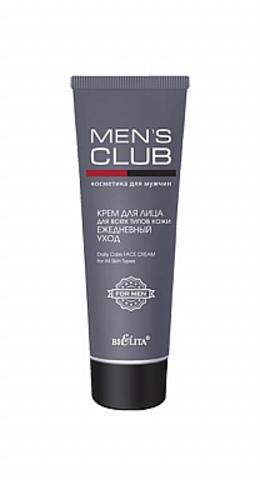 Белита Men's Club Крем для лица для всех типов кожи Ежедневный уход 75мл