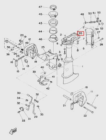 Крышка корпуса дейдвуда для лодочного мотора T5 Sea-PRO (10-26)