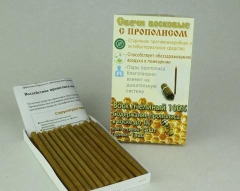 Свечи восковые с прополисом, с эффектом ингаляции (25шт)
