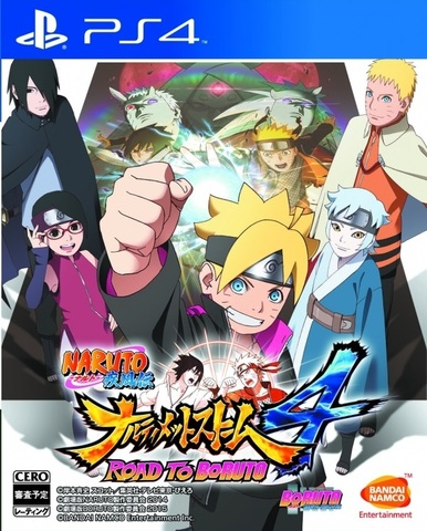 PS4 Naruto Shippuden Ultimate Ninja Storm 4: Road to Boruto (русские субтитры)