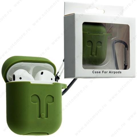 Чехол-кейс для Apple AirPods силиконовый с карабином в упаковке зеленый