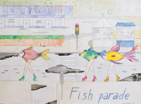 Рыбий парад