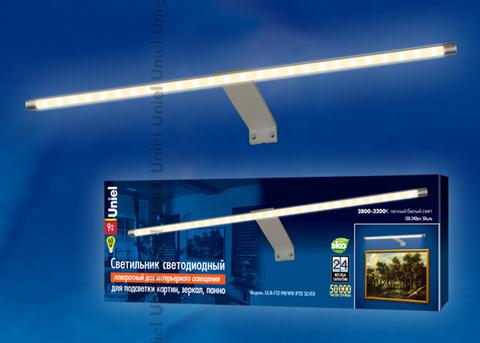 ULM-F32-9W/WW IP20 SILVER Светильник светодиодный поворотный для интерьерного освещения. В комплекте с адаптером. Длина 52,5см. Корпус алюминий, цвет серебро. Теплый белый свет. TM Uniel