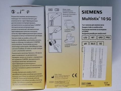 Тест-полоски Мультистикс Мultistix 10 SG №100 Сименс Хэлскеа Диагностикс Инк., США/Siemens Healthcare Diagnostics Inc., USA