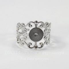 Основа для кольца филигранная с площадкой 8 мм (цвет - платина)