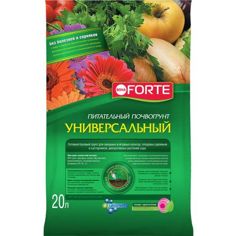 Bona Forte грунт универсальный для сада-огорода 20л