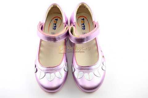 Туфли для девочек кожаные на липучке Тотто, цвет розовый металлик, 10210A. Изображение 9 из 12.