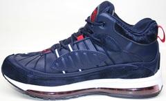 Теплые кроссовки Nike Air Max 98 на меху