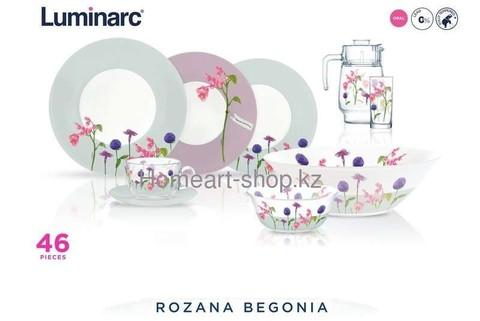 Luminarc Ambiente Rozana Begonia Столовый сервиз. на 6 персон - 46 пр.