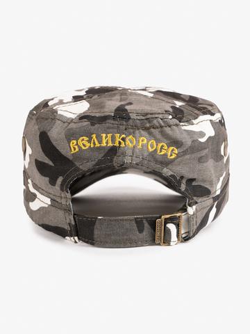 "Camouflage cap Murom ""Return of Alaska"""