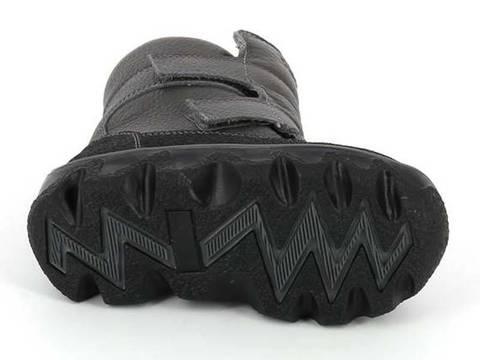 Зимние ботинки, цвет серый (23-26) Тотта (ТРК Гагарин Парк)