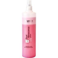 KAPOUS сыворотка-уход для окрашенных волос «dual renascence 2 phase» 500мл.