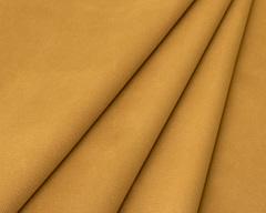 Велюр Amigo yellow (Амиго йеллоу)