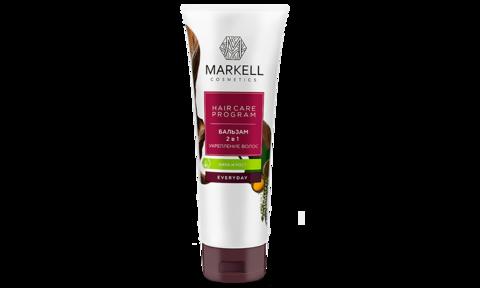 Markell Hair Care Program Бальзам 2 в 1 Укрепление волос 250мл