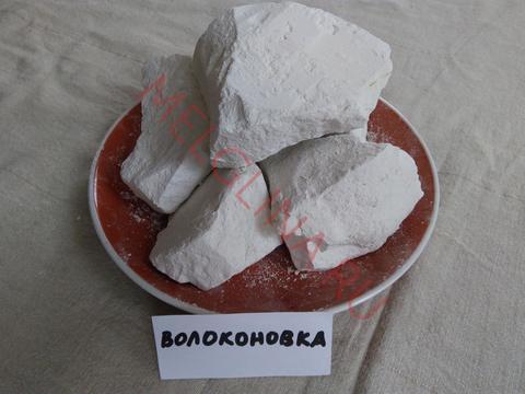 Мел белгородский природный кусковой Волоконовка