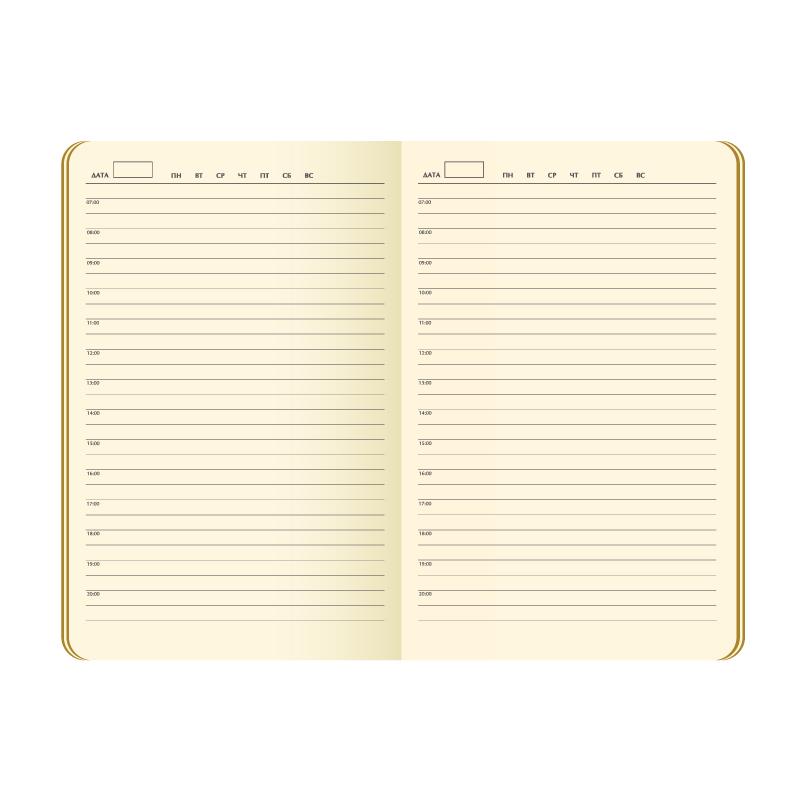 Ежедневник недатированный, Portobello Trend, Blue ocean , жесткая обложка, 145х210, 256стр,синий/оранжевый