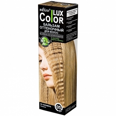 Белита Color Lux Оттеночный бальзам для волос тон 05 100мл