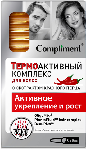 Compliment термоактивный комплекс для волос с экстрактом красного перца Активное укрепление и рост