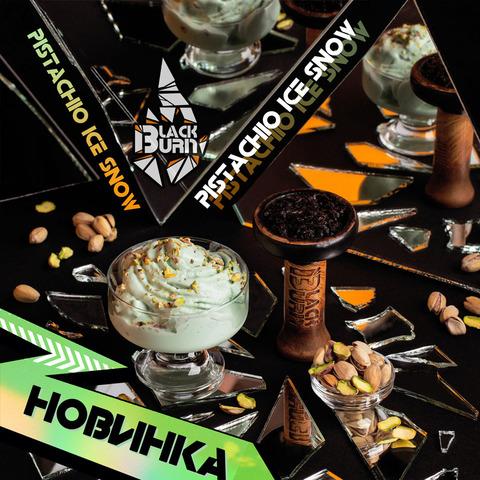 Табак Burn Black Pistachio Ice Snow (Фисташковое Мороженое) 200 г