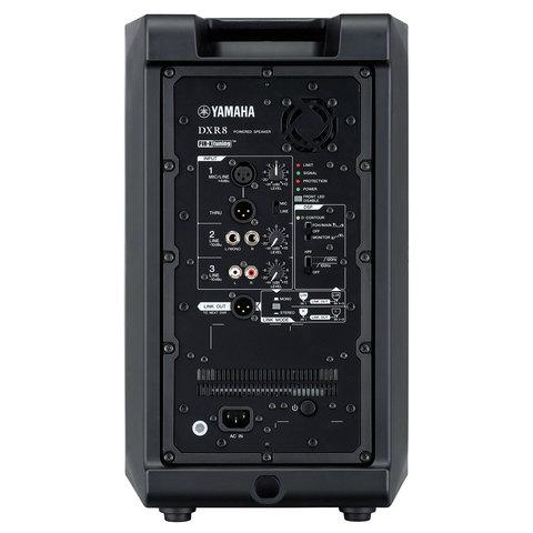Акустические системы активные Yamaha DXR8