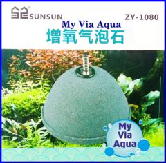 Распылитель SunSun ZY-1080