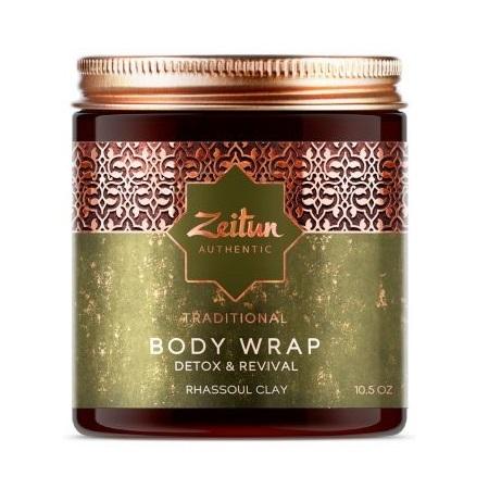 Маска для тела детокс традиционная марокканская с глиной гассул и аргановым маслом Zeitun Authentic 250мл