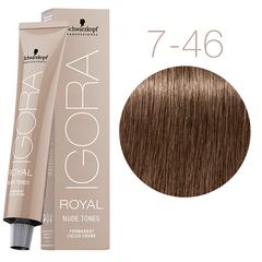 Schwarzkopf Igora Royal Nude Tones 7-46 (Средний русый бежевый шоколадный) - Краска для волос
