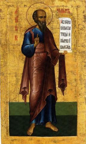 Икона святой Наум на дереве на левкасе мастерская Иконный Дом