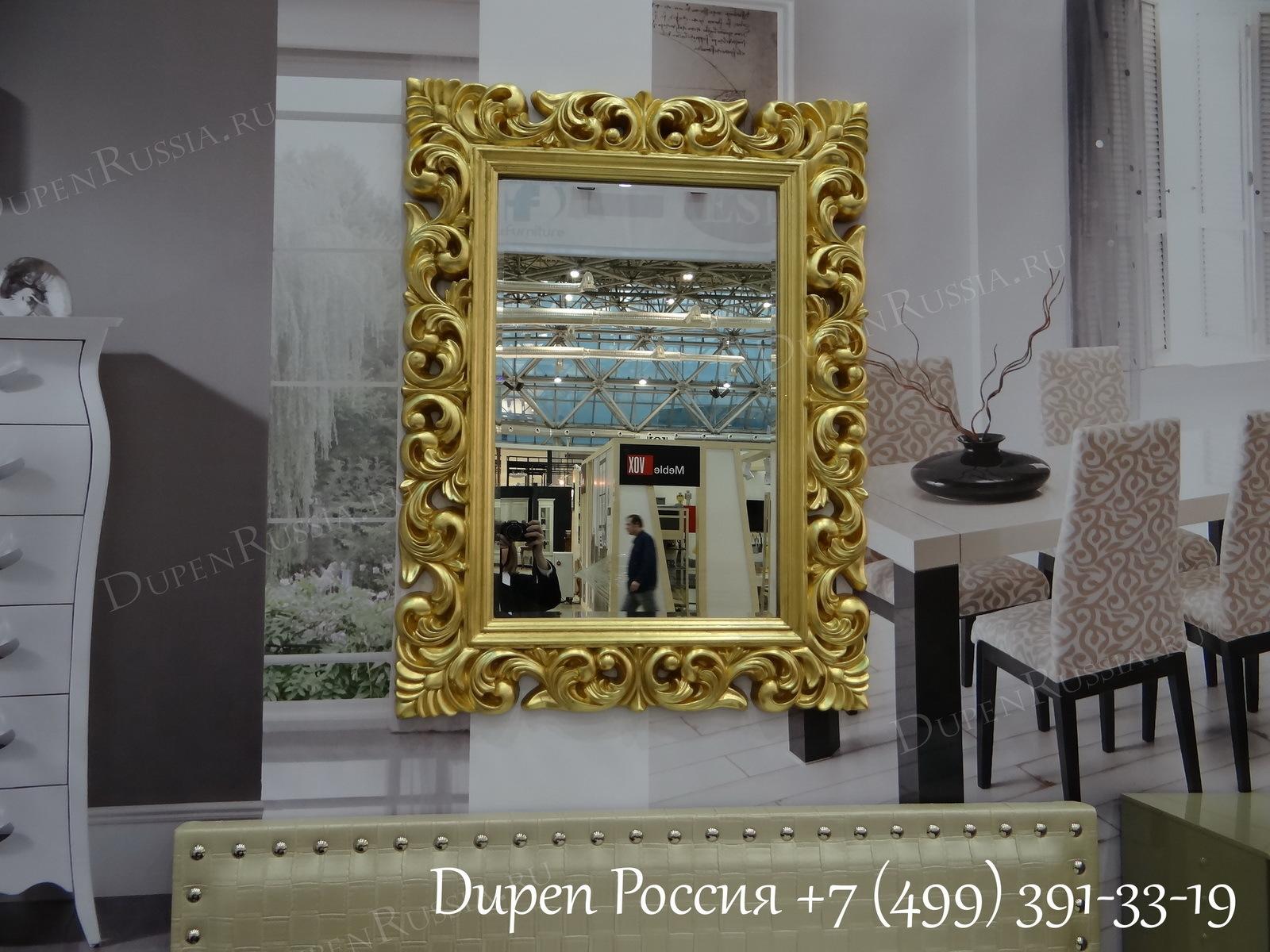 Зеркало DUPEN (Дюпен) PU049 золото (90*120)
