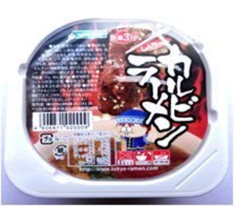 Лапша TOKYO NOODLE вкус говядины