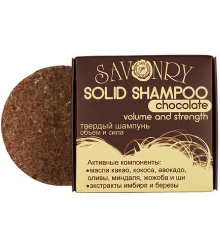 "Твердый шампунь ""Шоколад"" | 90 гр | Savonry"