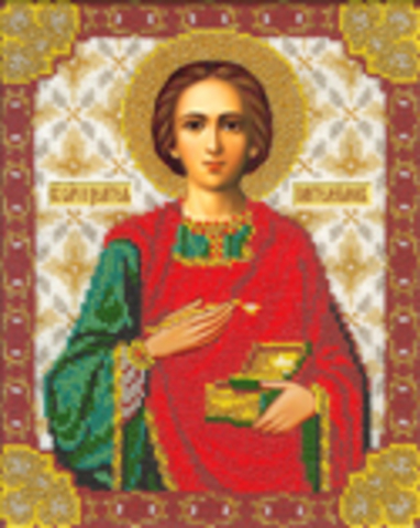БИ-312 Святой Пантелеймон