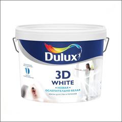 Краска для стен и потолка Dulux 3D White BW (белая)