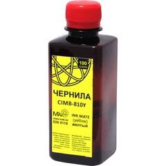 Canon INK MATE CIMB-810Y, 100г, желтый (yellow) - купить в компании CRMtver