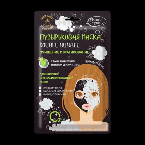 Etude Organix Volcanic Пузырьковая маска double bubble с вулканическим пеплом 25г