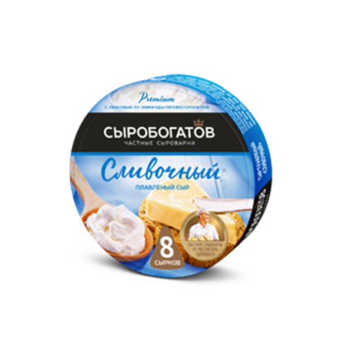 """Сыр плавленный """"Сыробогатов"""" сливочный (круг) 130г"""